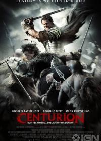 A kilencedik légió (2010)