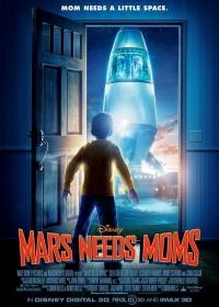 Anyát a Marsra (2011)