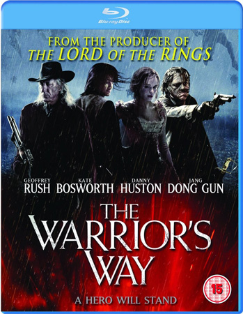 A Harcos Útja – The Warrior's Way