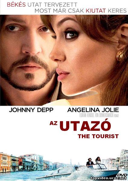 Az utazó (The Tourist)