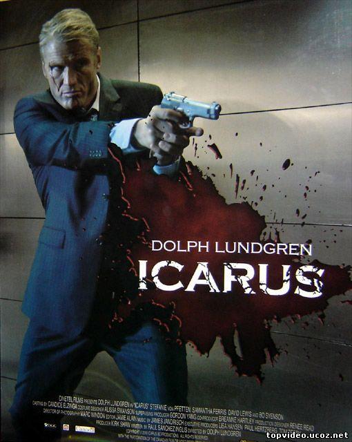 Ikarosz (Icarus)