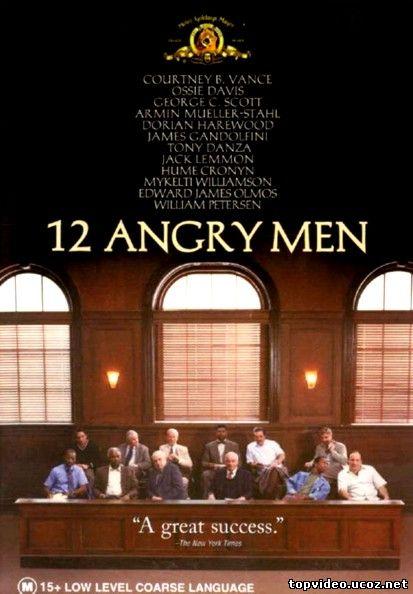 Tizenkét dühös ember(12 Angry Men)